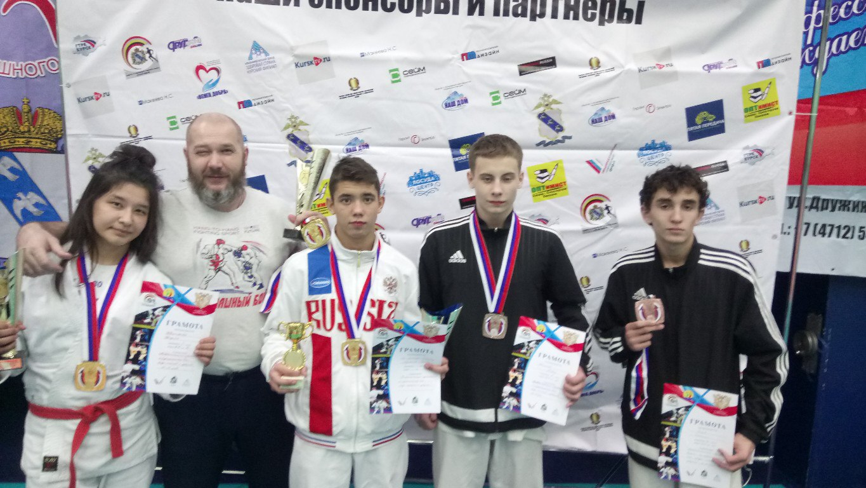 Межрегиональные соревнования и командное первенство по рукопашному бою среди спортивных школ регионов России