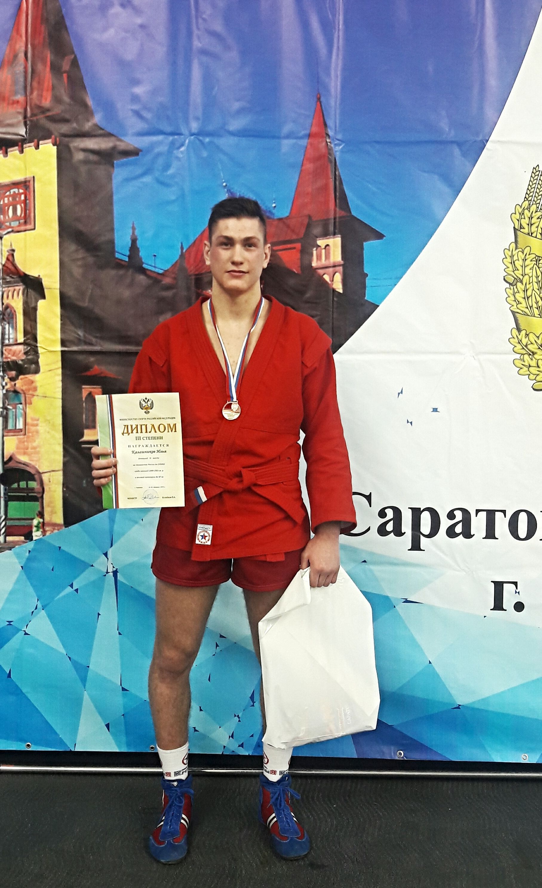 Первенство России по самбо среди юношей 2000-2001 г.р.
