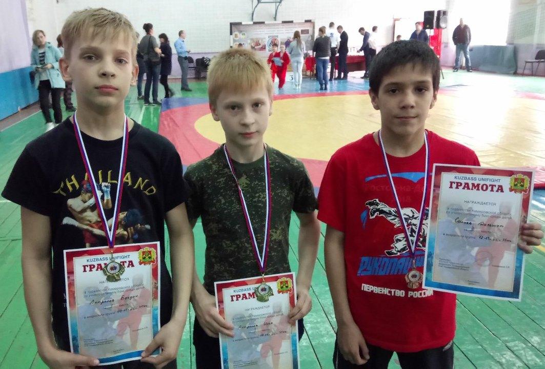 Первенство Кемеровской области по универсальному бою