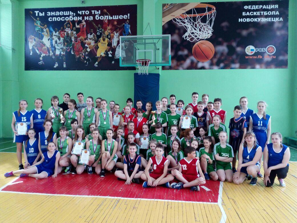 Открытые соревнования МБУ ДО ДЮСШ № 3 по баскетболу среди девушек 2005-2006 гг.р.